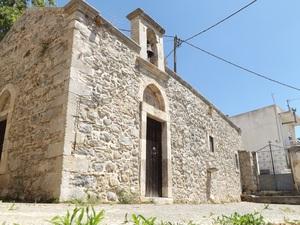 Chapel Panajia Messochoritissa at Males